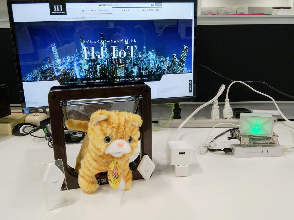 「JANOG39 IIJ IoTデモ 「子猫IoTを3時間で作ってみた」」のイメージ