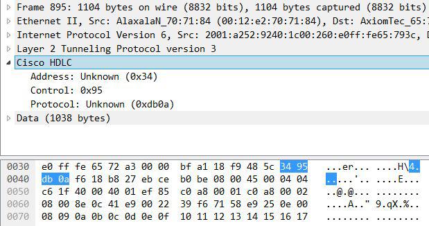 「NGN VPN(IPoE)のフラグメントについて調べてみた」のイメージ