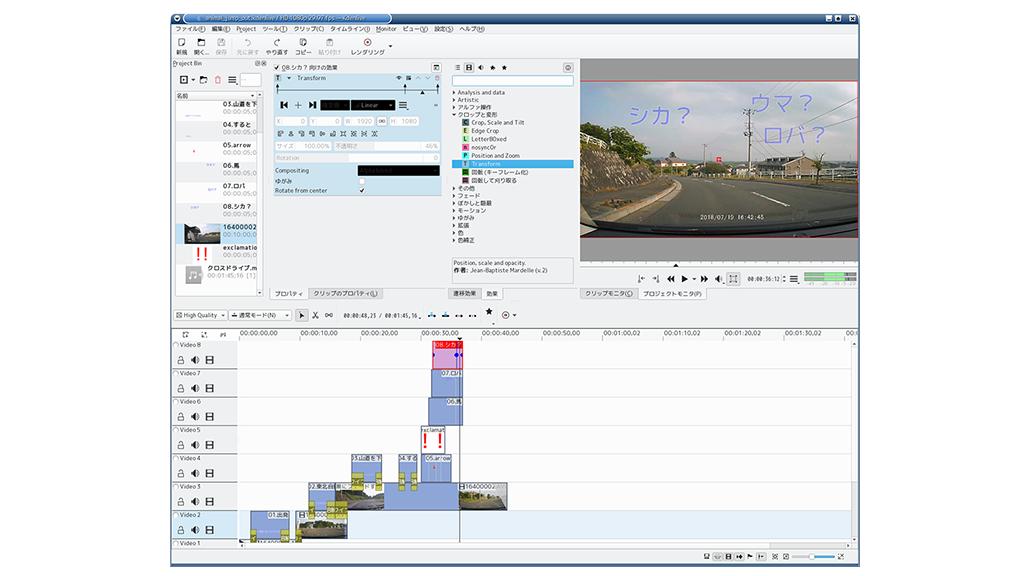 「Linux で動画編集をしよう (Kdenlive)」のイメージ