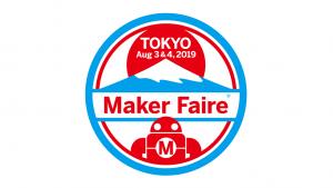 「DIYの祭典「Maker Faire Tokyo 2019」(8/3,4 開催)にIIJが初出展します」のイメージ