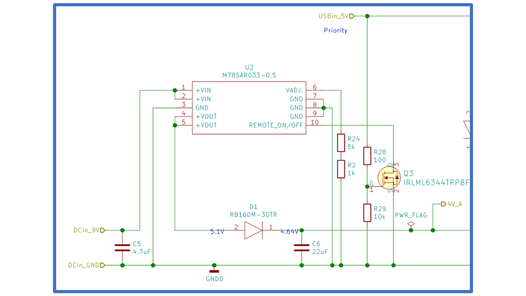 「Network Stomper開発 Project 基板設計記[第2回(全5回)]」のイメージ