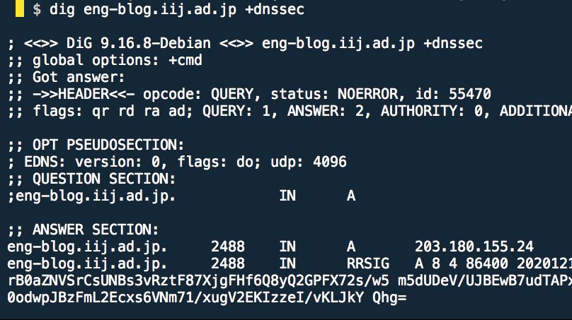「手を動かしてDNSSECの検証をやってみよう」のイメージ
